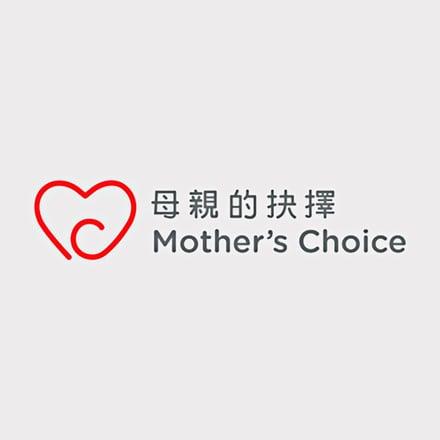 母亲的抉择