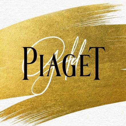 Piaget伯爵金质作品