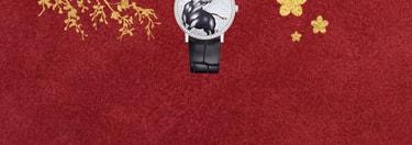 中国新春版白金钻石超薄腕表