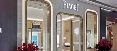 Piaget伯爵合肥精品店 - 银泰中心