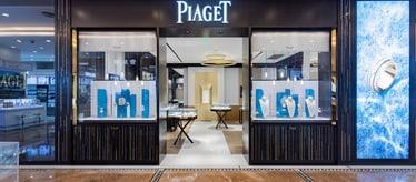 Piaget伯爵武汉精品店 - 武商广场