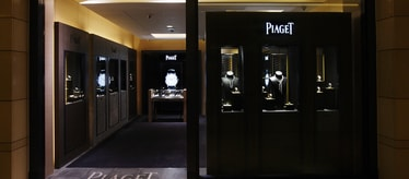 Piaget Boutique Seoul - Hyundai Main