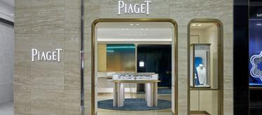 Piaget伯爵釜山精品店 - Geneva Lotte Busan